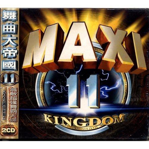 Maxi Kingdom 11 (舞曲大帝國11)