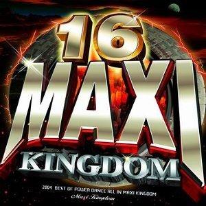 Maxi Kingdom16(舞曲大帝國16)