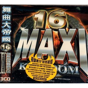 Maxi Kingdom 16 (舞曲大帝國16)