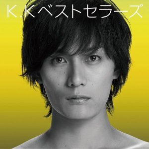 KAZUKI KATO 5th.Anniversary K.Kベストセラーズ
