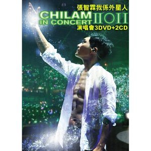 我係外星人ChiLam in Concert 2011演唱會