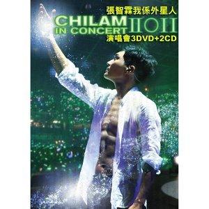 我係外星人ChiLam in Concert 2011演唱會