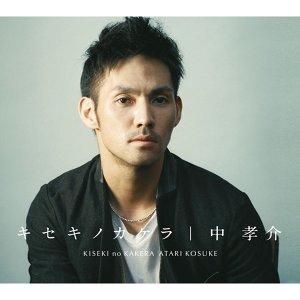 奇蹟瞬間 (台灣限定盤 CD+DVD)