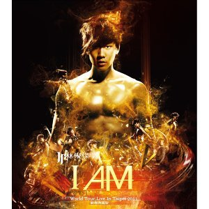 2011 JJ林俊傑  I AM 世界巡迴演唱會 小巨蛋