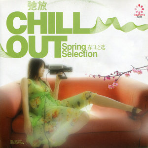 Chill Out - The Spring Collection