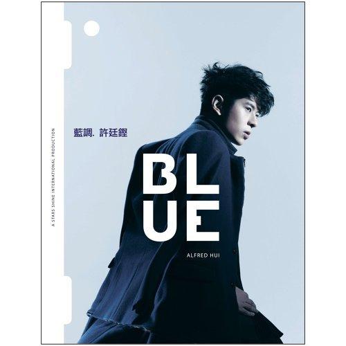 藍調Blue