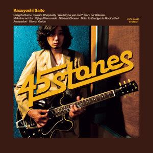 45 STONES (2CD)
