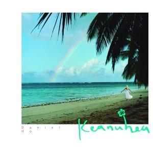 彩虹下的海風