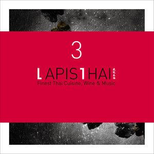 Lapis Thai 3 (藏瓏泰極 3)
