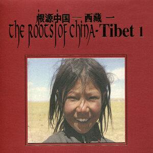 西藏一 Tibet 1