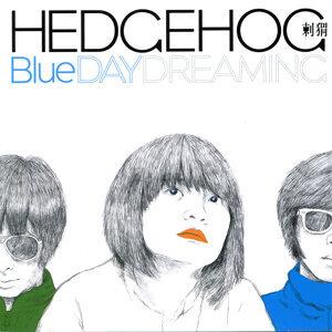 白日夢藍 Blue Daydreaming
