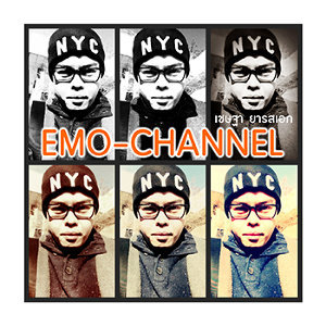 EMO-CHANNEL