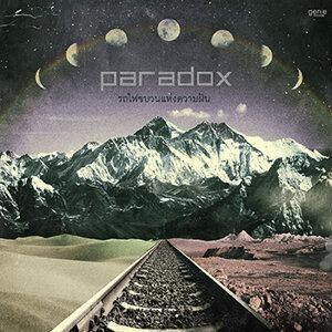 Paradox dox 6.2