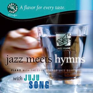 Jazz Meets Hymns (咖啡‧爵士樂)