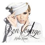 倖感旅程 (Bon Voyage)