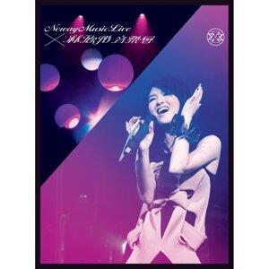 Neway Music Live x 林欣彤音樂會 - DVD+CD