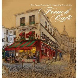 French Café (法式咖啡館)
