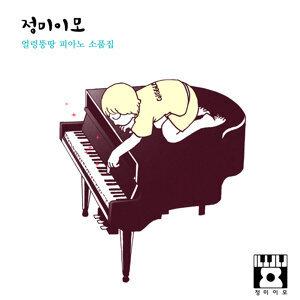 Eol Reong Ddung Ddang Piano