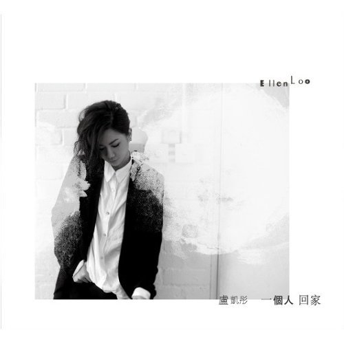 雀斑 - (國)the past mix