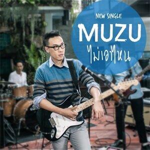 Muzu (New Single 2014)