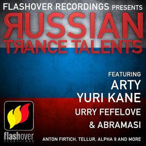 Flashover Recordings pres. Russian Trance Talents