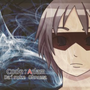 Code:Adam -KarenT Edition-