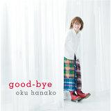 good-bye