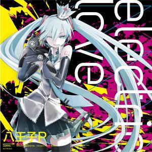 electric love(日本凱旋豪華限定盤)