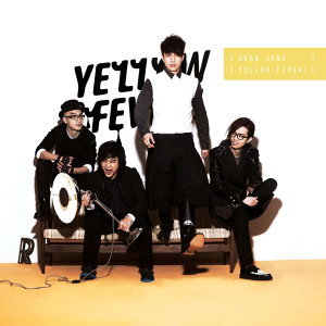 Yellow Fever 搶先聽 - EP