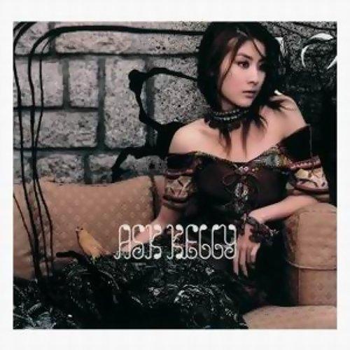 有福氣 - Album Version