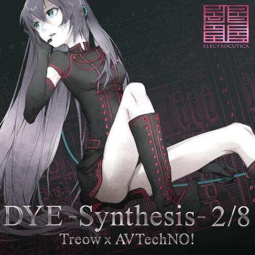 DYE -Synthesis- 2/8 專輯封面