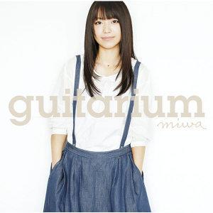 吉他主義 (Guitarium )