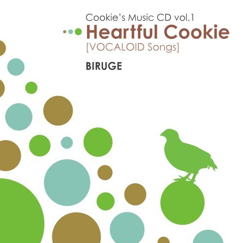 Heartful Cookie 專輯封面