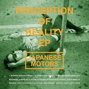 Perception of Reality EP