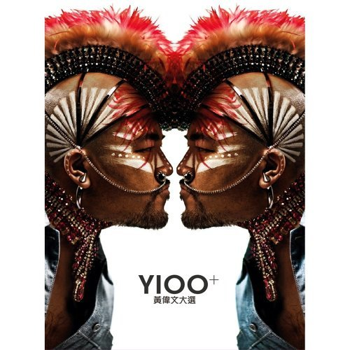 Y100+ - Grateful版