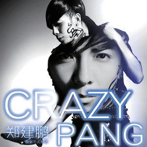 CRAZY PANG - Crazy Pang