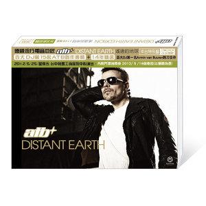 Distant Earth Edition (遙遠的地球來台特別盤)