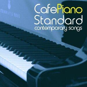 カフェ・ピアノ・・・カフェで聴くコンテンポラリー・スタンダード