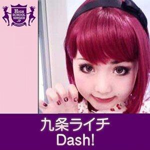 Dash!(HIGHSCHOOLSINGER.JP)