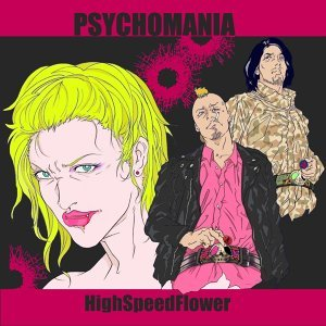 HighSpeedFlower