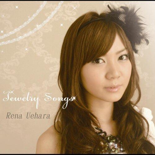 Jewelry Songs (Jewelry Songs)