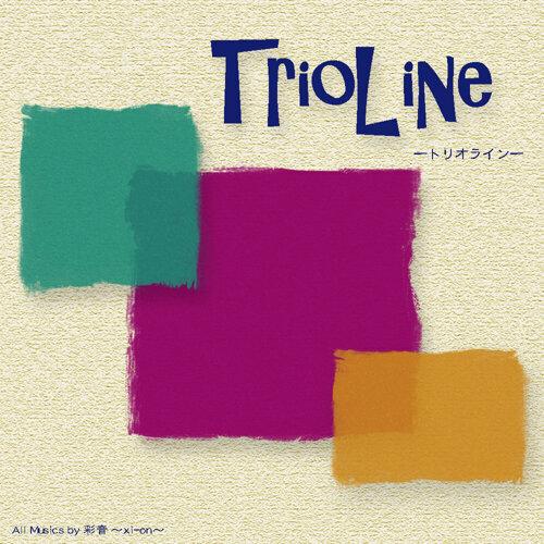 TrioLine -トリオライン 專輯封面