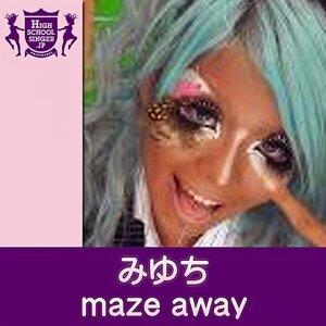 maze away