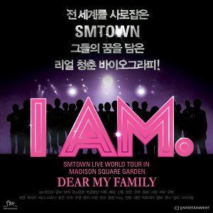 [I AM.-SM家族青春傳記電影]OST