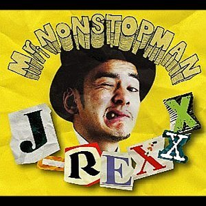 Mr. NONSTOPMAN