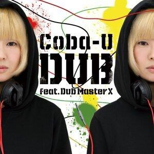 Coba-U DUB