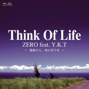 Think Of Life feat. Y.K.T