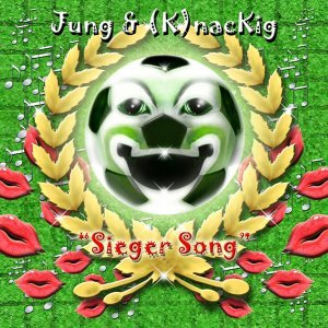 Sieger Song