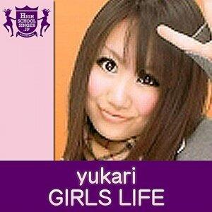 GIRLS LIFE(HIGHSCHOOLSINGER.JP)