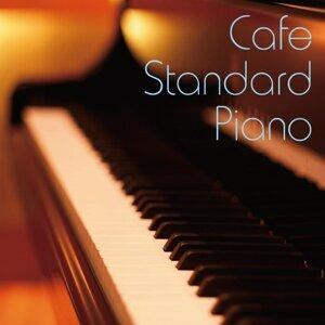 カフェ・スタンダード・ピアノ